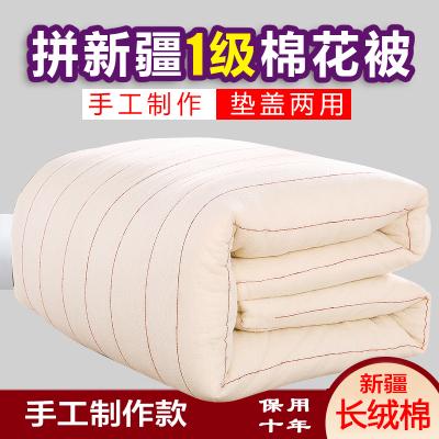 新疆長絨棉花被子純手工棉被定做冬被加厚保暖棉胎被芯棉絮床墊被結婚囍被
