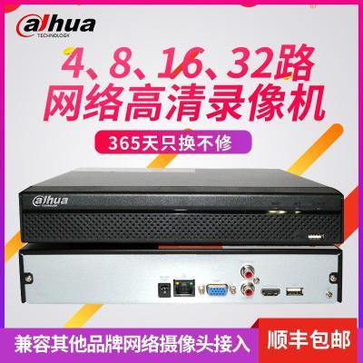 4路硬盤錄像機大華 硬盤錄像機4/8/16/32路網絡監控主機高清嵌入式監控設備家用
