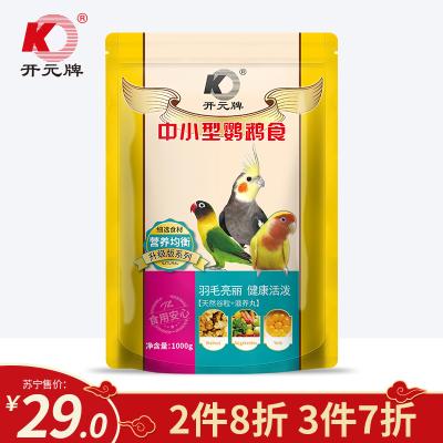 【2件8折】開元(KO)中小型鸚鵡飼料 虎皮玄鳳牡丹小太陽營養鳥糧食1500g