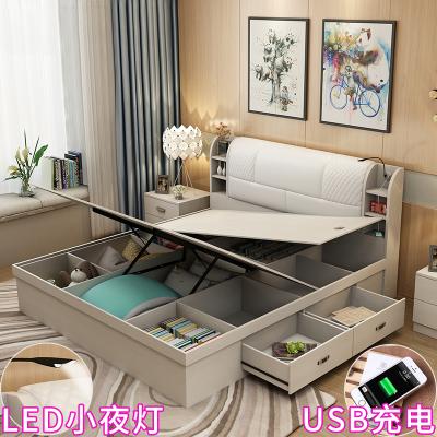 莱柯檑 床 气动高箱床1.2米 1.5米 1.8米床小户型板式床 双人床婚床 现代简约双人箱体储物床 人造板 木质 皮质