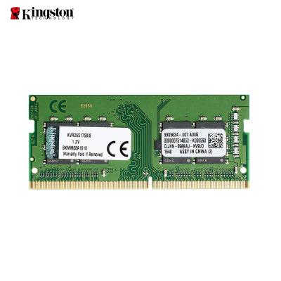 金士頓(Kingston)KVR DDR4 2666 8G 筆記本內存條