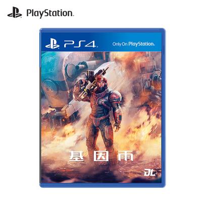 索尼(SONY)PS4游戏 基因雨:风塔 家用中文游戏光盘 劲畅新品 欢乐酷玩 火爆推荐