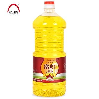 富虹油品1.8L非转基因一级大豆油(48小时发货)