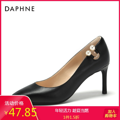 Daphne/達芙妮優雅珍珠單鞋小方頭淺口高跟通勤單鞋女1018101100