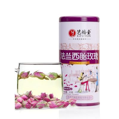 玫瑰花茶干玫瑰花茶叶特级天然法兰西胎玫瑰花茶罐装