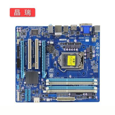 【二手95新】技嘉 B75二 三代CPU1155針 三代內存DDR3 臺式機主板游戲 吃雞 小板