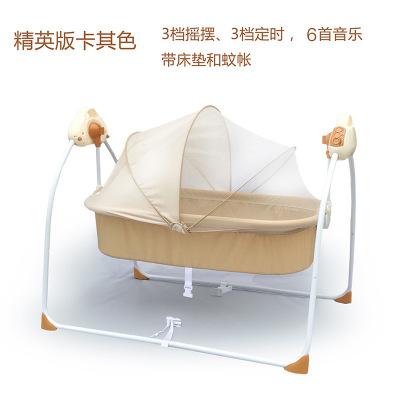 圣宝罗(SANPAULO) 智能电动摇篮摇床可折叠壳整床可摇 标准婴幼儿摇椅睡床粉色卡其色蓝色 婴儿床婴儿摇床
