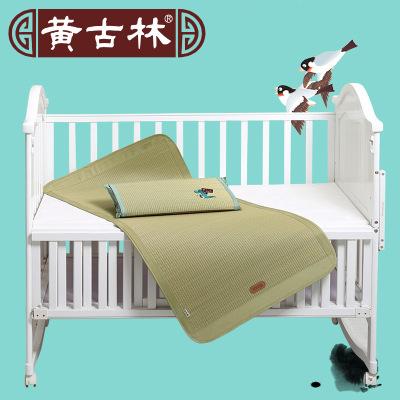 黃古林嬰兒涼席幼兒園席子寶寶新生兒通用夏季涼席兒童精品草席童席