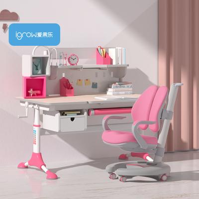 爱果乐儿童学习桌椅女孩写字桌小学生课桌椅套装学生作业桌家用书桌