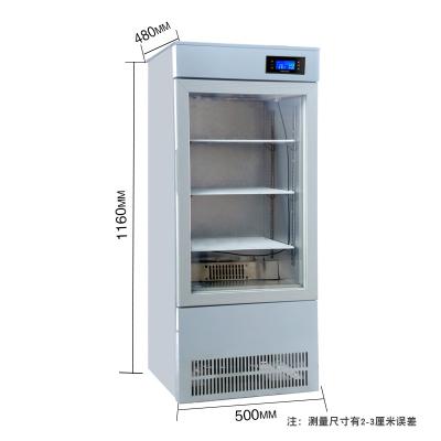 酸奶機商用自制水果撈全自動大容量小大型發酵機納豆冷藏一體恒溫 LK-118L白色發酵/冷藏一體