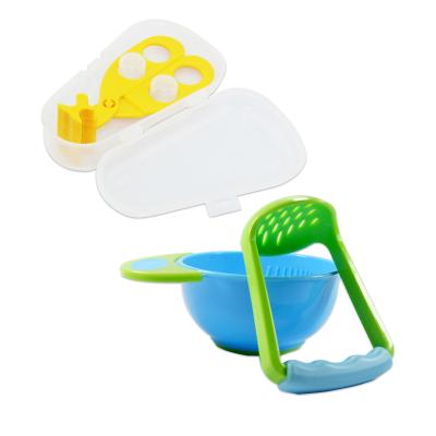 櫻舒 嬰兒兒童研磨 2件套裝(輔食剪+研磨碗)