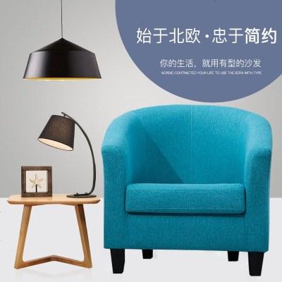 简约北欧布艺沙发椅 小户型沙发多人组合沙发客厅卧室 网咖小沙发 布艺客厅沙发