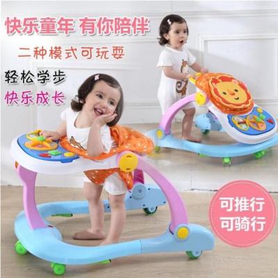 嬰兒學步車寶寶學步車6/7-18個月防側翻小孩助步車帶音樂手推可坐冬夏兩用