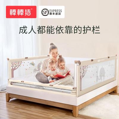 【棒棒豬】升降款床護欄1.8米(BBZ-112)米白親子象1面裝 ABS材質 大床圍欄垂直升降