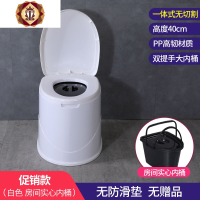 三維工匠可移動馬桶孕婦坐便器家用便攜式痰盂家用成人老人尿桶尿盆坐便椅 款白色房間用無贈品防滑沒鋼管