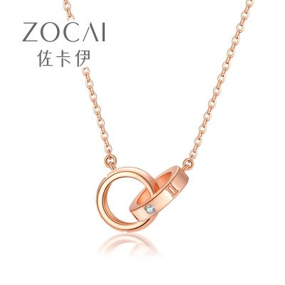 佐卡伊時光18k玫瑰金雙環扣鉆石項鏈女750彩金鉆石鎖骨鏈