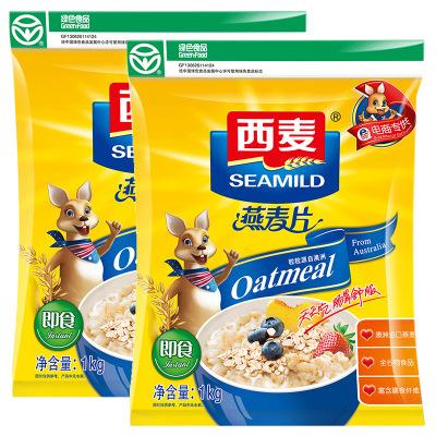 西麦(SEAMILD) 纯燕麦片1000g*2袋装 共2000g即食免煮 无添加蔗糖 澳洲麦源膳食纤维营养谷物早餐饱腹代