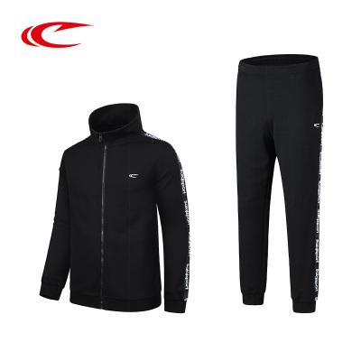 赛琪(SAIQI)运动套装男两件套百搭开衫长袖情侣运动服跑步休闲套装女197528-531
