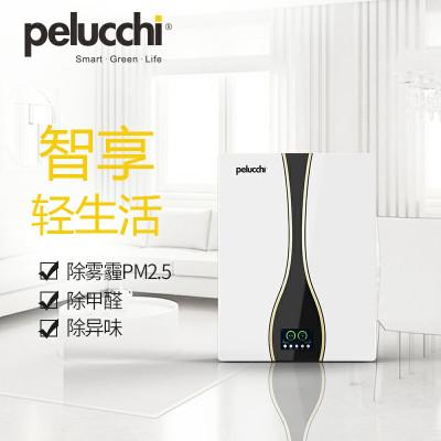 派洛奇新风系统 iClaire-160