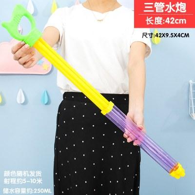 【品牌特賣】兒童玩具沙灘漂流戲水炮抽拉式成人男女孩寶寶背包噴射打水玩具 42CM三管水槍 套餐一兒童禮物
