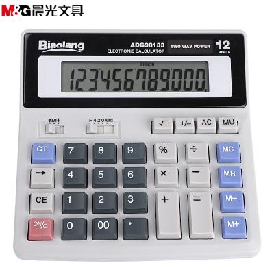 晨光(M&G)ADG98133标朗办公桌面式计算器 商务计算机 太阳能 办公财务 台式桌面型算数器财务用品