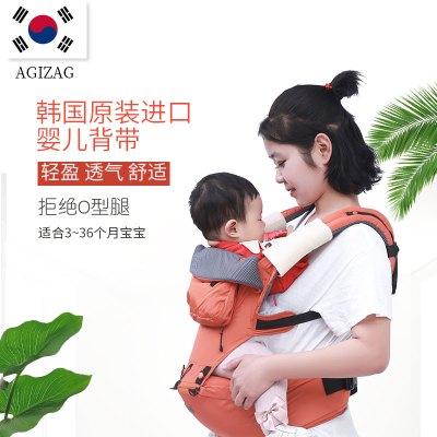 嬰兒腰凳背帶韓國進口兒童三合一多功能雙肩抱帶抱娃神器四季通用