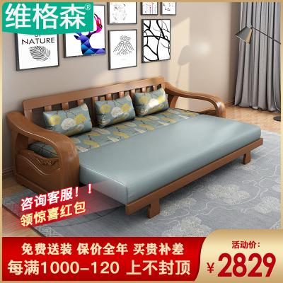 維格森 沙發 實木沙發 實木沙發床推拉兩用多功能原木簡約現代小戶型客廳三人全實木