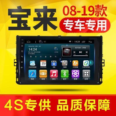 大眾寶來導航儀大屏倒車影像10.2寸安卓中控一體機新08款12款13款14款15款16款17款18款