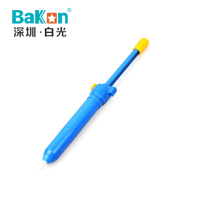 BAKON BK017 深圳白光焊點拆卸吸錫器 手動吸錫器 吸錫槍