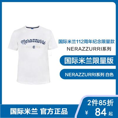 國際米蘭INTER T-SHIRT NERAZZURRI系列 白色