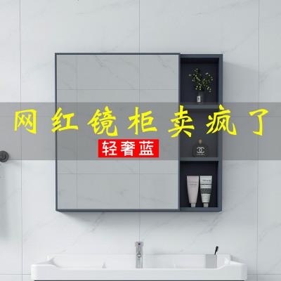 新款輕奢風太空鋁鏡箱浴室鏡柜掛墻式酒店衛生間鏡面柜鏡子置物架