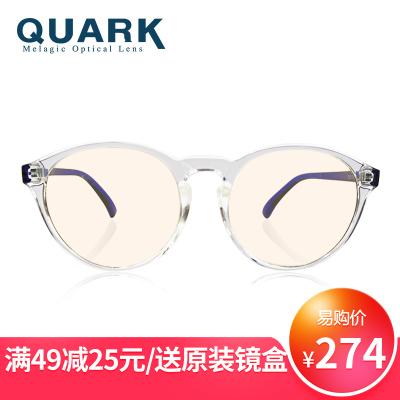 夸克(Quark)防藍光眼鏡兒童青少年防輻射眼鏡電腦手機護目鏡防紫外線男女小孩防護鏡超輕緩解近視TY0510-10