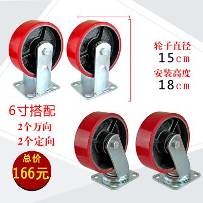 6寸重型万向轮子红色pu铁芯聚氨酯4寸5寸8寸平板手推车轮工业脚轮 紫色