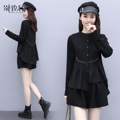 佐衣微2020秋裝新款時尚小香風兩件套洋氣小個子顯高減齡顯瘦時髦套裝女