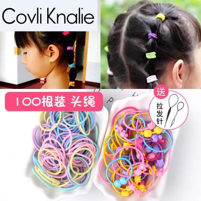 韓版100根兒童頭繩圈飾女孩扎頭橡皮筋彩色繩不傷頭飾