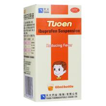 布洛芬混悬液60毫升儿童感冒发烧用药小儿感冒退烧 缓解疼痛