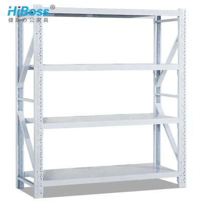 HiBoss貨架儲物架