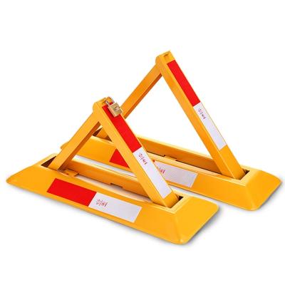 汽車停車位地鎖車位鎖閃電客加厚防撞固定三角停車樁占位鎖停車位鎖 標準普通抗壓款