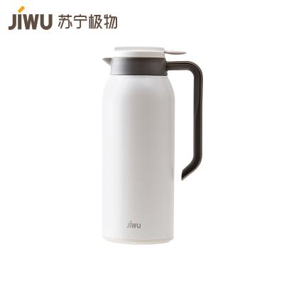 苏宁极物 316不锈钢真空保温壶暖水壶保温瓶 白色 1.5L