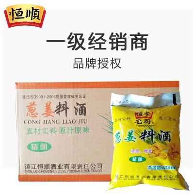 恒顺袋装葱姜料酒  家用炒菜去腥 调味料袋装整箱 350ml*30袋