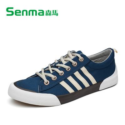 森馬帆布鞋男鞋子韓版潮流春夏季透氣低幫學生休閑板鞋男