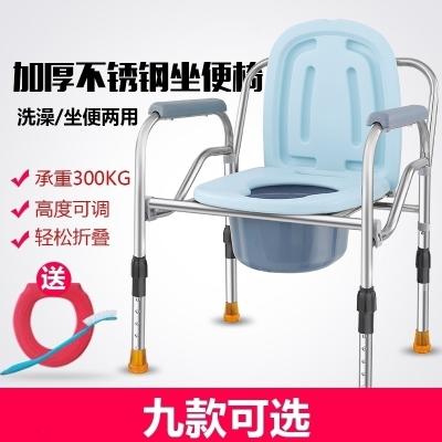 坐便器老年人大便椅坐便椅厕所椅方便椅子可折叠 乳白色 升级加固804-1黎卫士