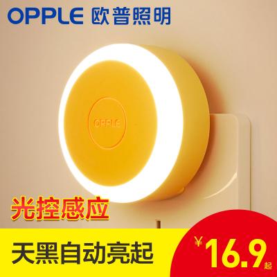 欧普照明OPPLE LED感应小夜灯床头夜光灯宝宝卧室台灯护眼灯过道走廊