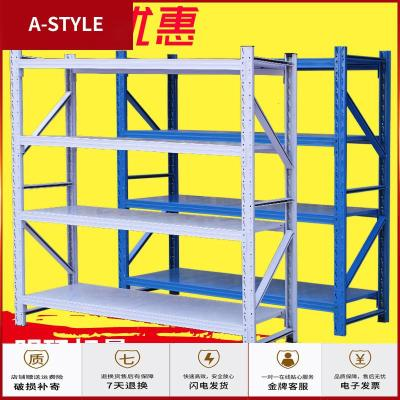 蘇寧放心購貨架倉儲家用倉庫置物架鐵架子多層貨物架子多功能展示架角鐵架子A-STYLE