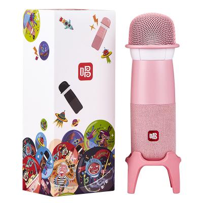 唱吧 G1 麥克風 向往的生活同款話筒麥克風 粉色 無線藍牙K歌神奇 話筒音響 移動KTV 唱放一體 抖音直播唱歌推薦