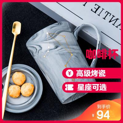 创意北欧ins陶瓷杯子个性男学生家用水杯星座马克杯带盖勺咖啡杯400ml大容量办公家用马克杯XS-B0062