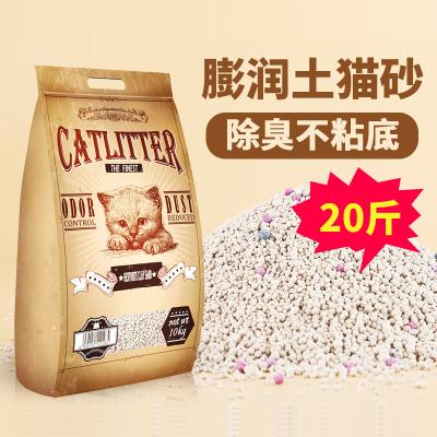西西猫膨润土猫砂10公斤除臭结团猫沙膨润土低尘猫砂20斤猫咪用品