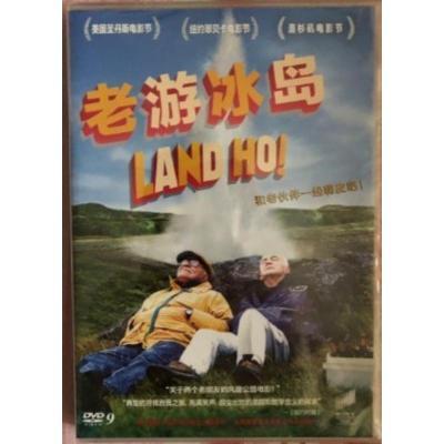 正版新索【老游冰島】盒裝DVD Land Ho冰島之旅