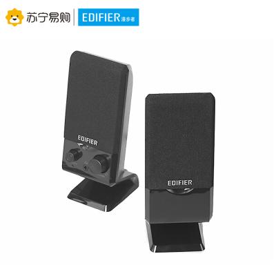 Edifier/漫步者 R10U 2.0声道迷你台式机音箱USB笔记本电脑有源音响小音箱