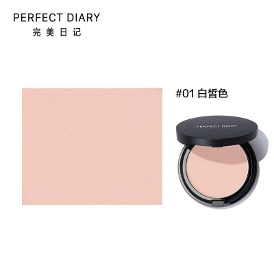 完美日记(PERFECT DIARY)凝脂丝柔粉饼粉质#01 自然提亮(细腻控油定妆持久自然不易脱妆提亮肤色)